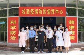 我校开展校园常态化疫情防控应急
