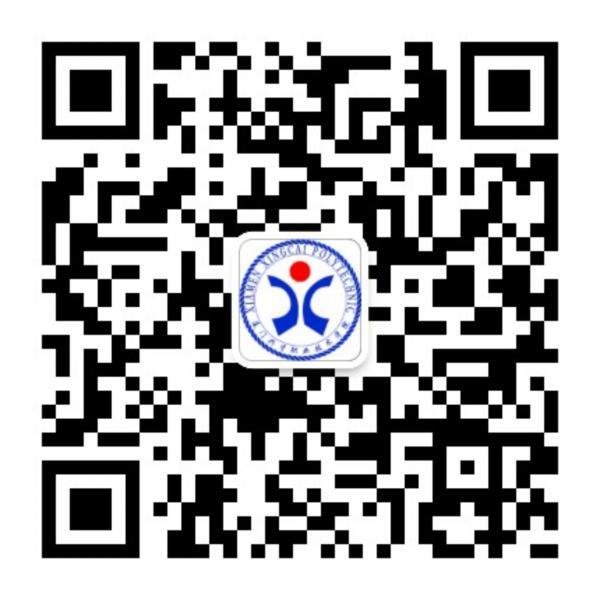 厦门兴才学院官方微信.jpg