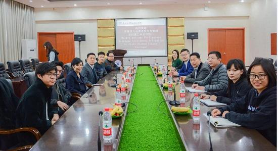 菲律宾八达雁省省长夫人及投资代表团陈宏峰一行来访我校