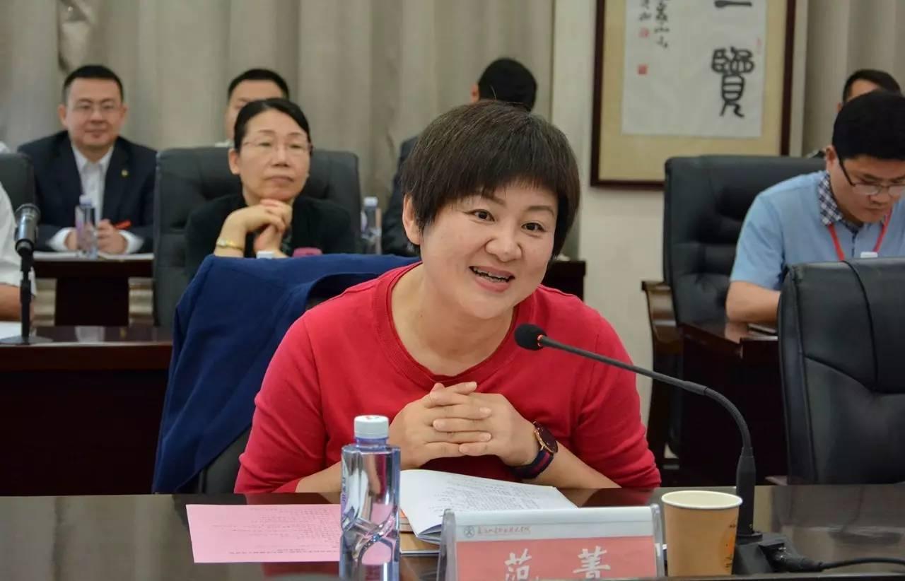 福建省教育评估研究中心副主任范菁