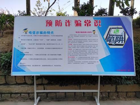说明: d:\My Documents\Tencent Files\353732560\FileRecv\MobileFile\IMG_20171024_123440.jpg