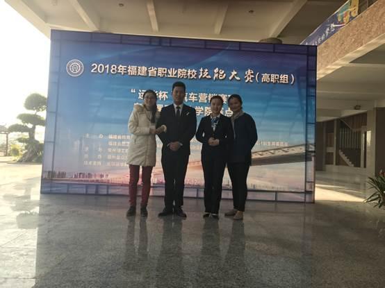"""喜讯:我校代表队荣获省赛""""汽车营销""""赛项二等奖"""