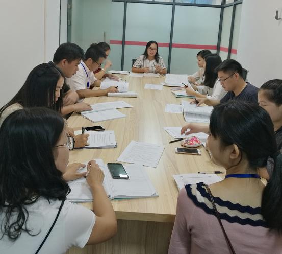 创就中心召开2018届毕业生就业工作会议