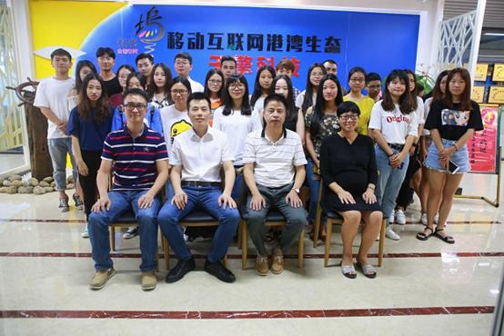 商贸学院与厦门天擎网络科技公司开展深度校企合作