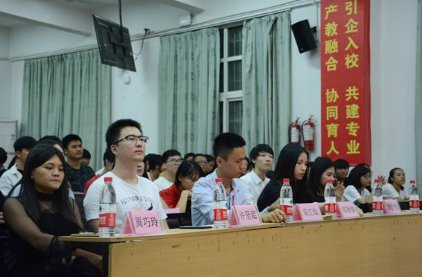 我校举行第十四届膳食监督管理委员会换届暨表彰大会
