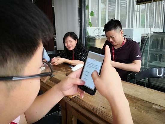 说明: 20190523学习强国3