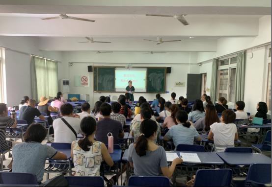 2019-2020学年第一学期教育学院