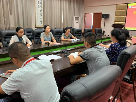 教育学院召开形势与政策教学专题