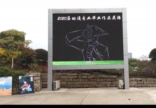 2020届动漫设计专业毕业作品展,开展啦!!!
