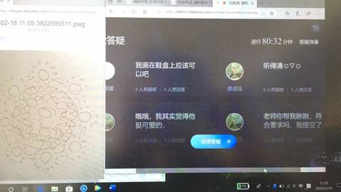 说明: C:\Users\ADMINI~1\AppData\Local\Temp\WeChat Files\e28b3e35b47cec1796b133c4415e0c2.jpg