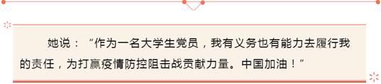 说明: C:\Users\Administrator\AppData\Roaming\Tencent\Users\1156243982\QQ\WinTemp\RichOle\)WO14}O0J473$MQKGFU8EQD.png