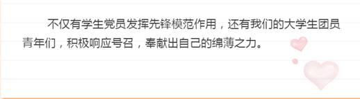 说明: C:\Users\Administrator\AppData\Roaming\Tencent\Users\1156243982\QQ\WinTemp\RichOle\G]TCS93FSR8UNFC6HOM{DFM.png