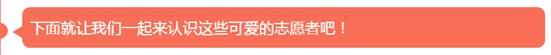 说明: C:\Users\Administrator\AppData\Roaming\Tencent\Users\1156243982\QQ\WinTemp\RichOle\)9%[7_`Q41D)0{AZ)8)F5F2.png