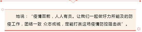 说明: C:\Users\Administrator\AppData\Roaming\Tencent\Users\1156243982\QQ\WinTemp\RichOle\W~E$IAI2]RPSEASFR(AHS%1.png