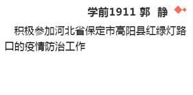 说明: C:\Users\Administrator\AppData\Roaming\Tencent\Users\1156243982\QQ\WinTemp\RichOle\}_MX_)][I2Z)M)3H9T]I7(D.png
