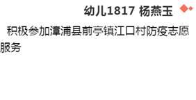 说明: C:\Users\Administrator\AppData\Roaming\Tencent\Users\1156243982\QQ\WinTemp\RichOle\4J}SA3~3}YTD74_BTVGPT0K.png