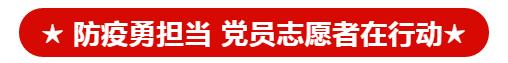 说明: C:\Users\Administrator\AppData\Roaming\Tencent\Users\1156243982\QQ\WinTemp\RichOle\L`9}KX@KJ}(M)NTFYVCFH)7.png