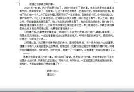 说明: D:\Documents\WeChat Files\kilhey\FileStorage\Temp\c43dcc9a86ef0ccf38c00377957ae65a.jpg