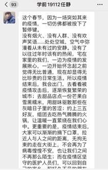 说明: D:\Documents\WeChat Files\kilhey\FileStorage\Temp\ffe7ae4a605a26bce4b8b95a5da24b56.jpg