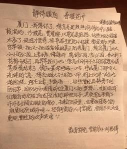 说明: D:\Documents\WeChat Files\kilhey\FileStorage\Temp\0a349b749d5718aec1116d7c61ceb858.jpg