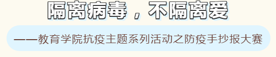 说明: C:\Users\Administrator\AppData\Roaming\Tencent\Users\1156243982\QQ\WinTemp\RichOle\}$~PXQ}C0QJBGEZGA[GVM{9.png