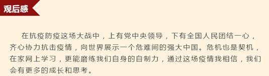 说明: C:\Users\Administrator\AppData\Roaming\Tencent\Users\1156243982\QQ\WinTemp\RichOle\E]UM$V54K]5R}N_IPXW(A11.png