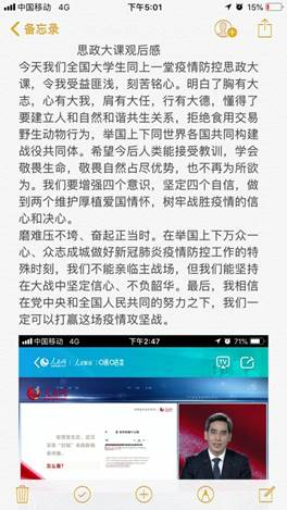 说明: D:\Documents\WeChat Files\kilhey\FileStorage\Temp\267a4dfbf93e78248e8897bb38d8f039.jpg