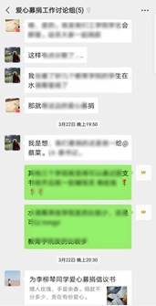 说明: D:\Documents\WeChat Files\kilhey\FileStorage\Temp\15b520a36b682ab2f7e80e28ea0cfb8c.jpg