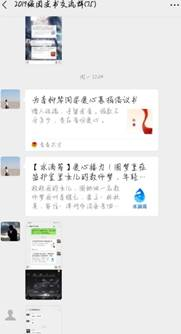 说明: D:\Documents\WeChat Files\kilhey\FileStorage\Temp\6f8d829ab1d483daed1678d044f1f48c.jpg