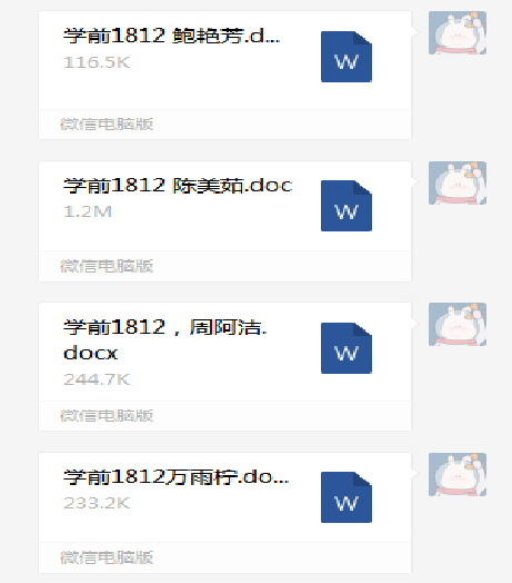 说明: D:\Documents\WeChat Files\kilhey\FileStorage\Temp\1f8b0e9b9ca6dec02128daf498f41539.png