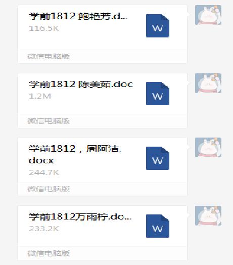 说明: D:\Documents\WeChat Files\kilhey\FileStorage\Temp\1f8b0e9b9ca6dec02128daf498f41539.png