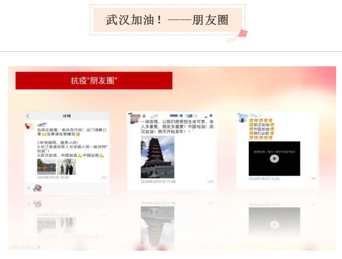 说明: C:\Users\Administrator\AppData\Roaming\Tencent\Users\1156243982\QQ\WinTemp\RichOle\~`OD9$X%C7ZR[7C(}A%6SDP.png