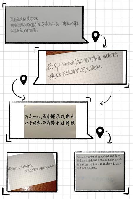 说明: D:\Documents\WeChat Files\kilhey\FileStorage\Temp\2320dd3b4d7ee47fc53800c9e36f5d1d.png