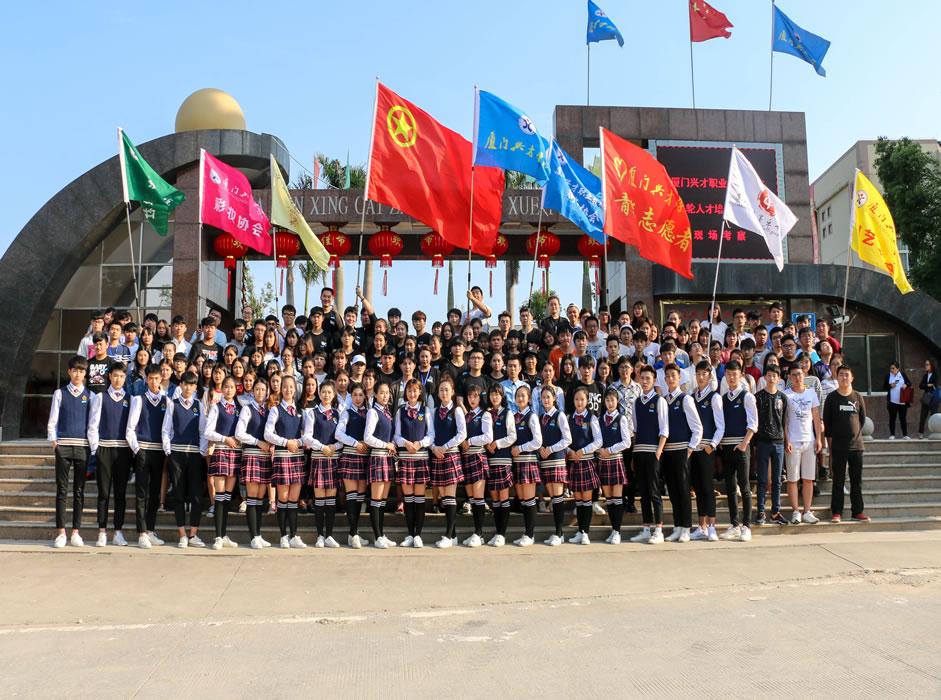 学生社团活动照