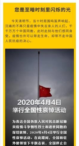 说明: C:\Users\asus-2014\Documents\Tencent Files\353732560\FileRecv\MobileFile\Screenshot_20200428_213238.jpg