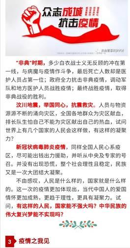 说明: C:\Users\asus-2014\Documents\Tencent Files\353732560\FileRecv\MobileFile\Screenshot_20200428_213316.jpg