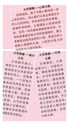 说明: C:\Users\asus-2014\Documents\Tencent Files\353732560\FileRecv\MobileFile\Screenshot_20200428_213301.jpg
