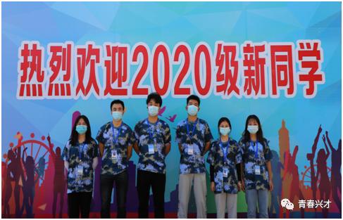 微信图片_20201014000033